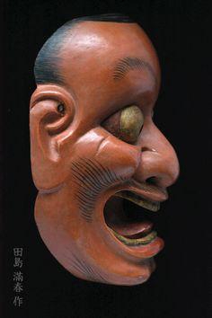 """大飛出(田島滿春作) Noumen """"Otobide"""" by Tajima Mitsuharu Japanese Mask, Japanese Folklore, Mask Ideas, Irezumi, Red Eyes, Japanese Culture, Art History, Samurai, Buddha"""