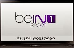 Live Tv Free, 1 Live, Tv Live Online, Live Stream, Sporting Live, Soccer Match, Sport 2, Smart Tv, Mac