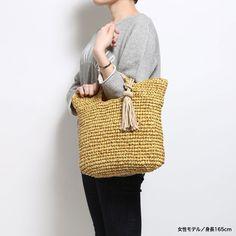Water Hyacinth, Straw Bag