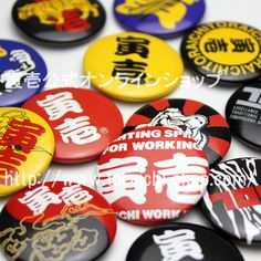 Toraichi 0202-940 Can Badge Set