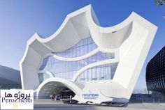Built by Unsangdong Architects in Yeosu-si, with date Images by Sergio Pirrone. Though Yeosu EXPO Hyundai Motor Group Pavilion, Architectural work is suggested to convert the corporate brand image,. Minimalist Architecture, Futuristic Architecture, Facade Architecture, Beautiful Architecture, Contemporary Architecture, Unique Buildings, Interesting Buildings, Amazing Buildings, Building Structure