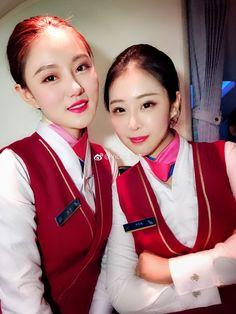 Office Skirt, Air Lines, Military Women, Cabin Crew, Flight Attendant, Beautiful Asian Girls, Asian Woman, Beauty Women, Dress Skirt