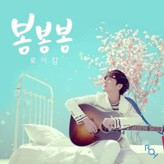 Roy Kim wins #1 on 'Music Core' + Performances from May 11th!