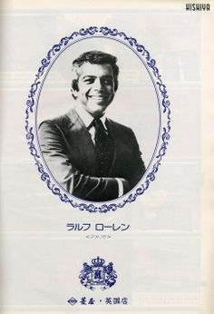 Ralph Lauren japanese ad 1975