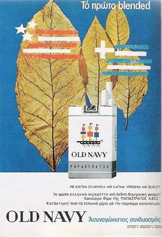 Old Navy, Papastratos Vintage Advertising Posters, Vintage Advertisements, 80s Kids, Retro Ads, Vintage Photography, Beautiful Beaches, Athens, Childhood Memories, Greece
