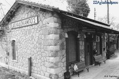 Old railway station of Achladokabos Argolis Peloponnese Old Trains, Greece, Memories, Greece Country, Memoirs, Souvenirs, Remember This
