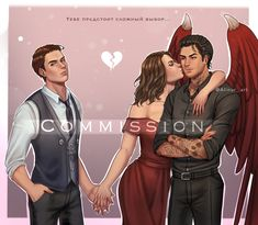 Tiger Beat, Cute Love Cartoons, Romantic Mood, Love Kiss, Art Series, Im In Love, Club, Photo Wall, Heaven