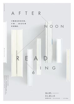 """afternoon reading 6"" by tomorrow design office / hong kong, 2015"