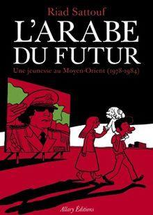 L'Arabe du futur (cover).jpg