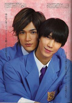 hamao kyosuke and watanabe daisuke dating quotes