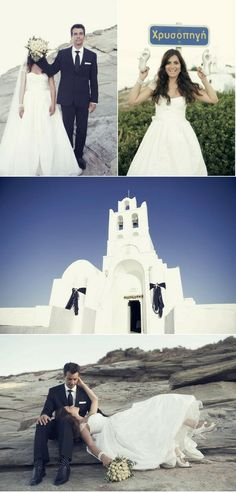 Greek Wedding... II