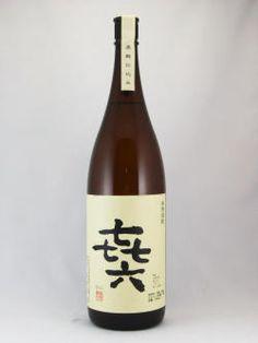芋焼酎 喜六(七七七六)