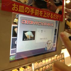 Automatic Sushi Order System