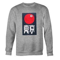 Motif Japanese Sweatshirts