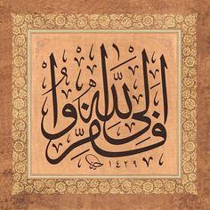 """(Resûlüm! De ki:) """"O halde (Allah'a ortak koşmaktan) Allah'a kaçın (O'na sığının, O'na itaate koşun). Çünkü ben O'n(un tarafın)dan (gönderilmiş) apaçık bir uyarıcıyım."""" Zariyat Suresi 50. Ayet-i Kerime"""