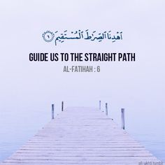 The path of those whom Your blessings are upon...