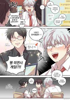 He's talking about his wife :))) Steven Uni, Glitter Photography, Okikagu, Anime Couples Manga, My Past, Art Studies, Doujinshi, Manhwa, Fairy Tales