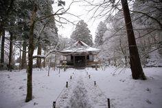 冬の大原三千院の美しい往生極楽院