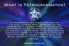 The history of Tetragrammaton is mysterious and long. It was a symbol of profound meaning in ancient cultures across time.
