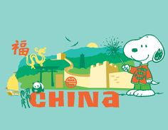 Snoopy in China