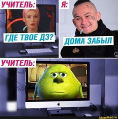 Hello Memes, Russian Humor, Life Memes, Real Life, Funny Jokes, Laughter, Funny Pictures, Geek Stuff, Lol