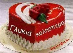 Cake, Desserts, Greek, Food, Tailgate Desserts, Deserts, Kuchen, Essen, Postres