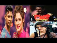মুস্তাফিজকে নিয়ে একি বললেন শ্রাবন্তী ভিডিও  Bangladeshi cricketer Musta...
