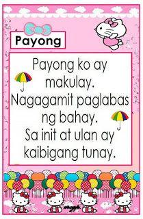 Teacher Fun Files Tagalog Reading Passages 7 Kindergarten Reading Activities Remedial Reading Kindergarten Reading