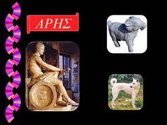 Μυθολογία - Τ.Π.Ε Education, Blog, Blogging, Onderwijs, Learning