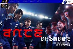 サッカー日本代表 新ユニフォーム アディダスジャパン