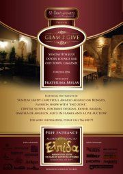 [Charity] Glam 2 Give @ Doors Lounge Bar Restaurant (Limassol)