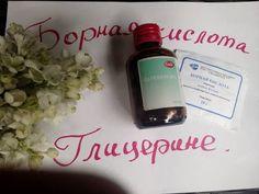Борная кислота в глицерине для ХФ .МК от Риты :))Borax in glycerin - YouTube