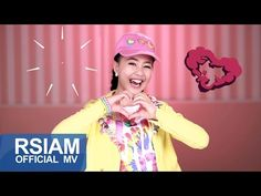 [Official MV] แอบชอบเธอ (Puppy Love) : เมอร์ซี่ อาร์ สยาม จูเนียร์ | Mercy Rsiam - YouTube