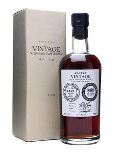 Here it is - the legendary Karuizawa 1967 42yo from cask 6426.  The oldest and most famous Karuizawa ever bottled when it appeared at the tail-end of 2009, we only ever had around 200 bottles of th...