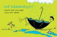 Let's Catch the Rain!/Male Hididhukollonna! (Kannada) Paperback ? 2011