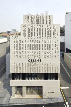 Idea Celine Flagship Building Cheongdam by Casper Mueller Kneer Architects in Seoul, South Korea Celine, Facade Pattern, Retail Facade, Green Facade, White Building, Building Skin, Box Building, Hotel Concept, Brick Architecture