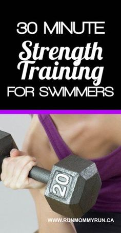 30 Min Strength Training Workout For Swimmers – Run Mommy Run – Fitness And Exercises Kettlebell Training, Boxing Training Workout, Triathlon Training, Muscle Training, Strength Training Workouts, Agility Training, Dry Land Swim Workouts, Workouts For Swimmers, Swimming Drills