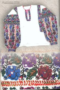 Embroidery Patterns, Folk, Tapestry, Colours, Traditional, How To Make, Crafts, Design, Style