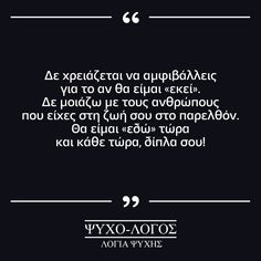 Rainer Maria Rilke, Relationship Quotes, Relationships, John Keats, Sylvia Plath, Love Quotes, Quotes Quotes, Emily Dickinson, Anais Nin