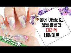 Unhas decoradas bob esponja sponge bob nail art youtube abstract painting nail art youtube prinsesfo Image collections