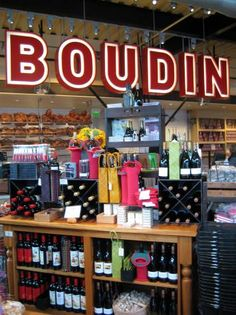 Boudin Bakery at Fisherman's Wharf, San Francisco, CA, the best sourdough bread in the world
