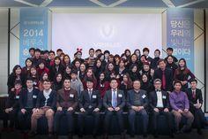 2014 송년회 전체 사진