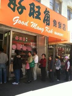 Good Mong Kok Bakery / Chinatown