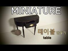 미니어쳐 테이블 만들기Table *Miniature &Dollhouse ミニアチュア - YouTube
