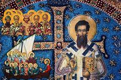 Αμαρτωλών Σωτηρία : Άγιο Γρηγόριο τον Παλαμά Saint Gregory, Divine Grace, Orthodox Christianity, Byzantine, Holy Spirit, Jesus Christ, Faith, Painting, Icons