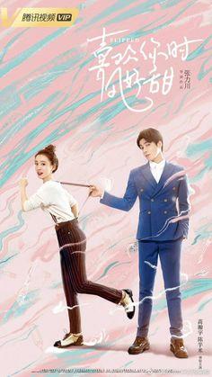 2019 China Upside Down Flip My World … – - Modern Korean Drama Romance, Korean Drama List, Korean Drama Series, O Drama, Drama Film, Romance Movies, Drama Movies, Kdramas To Watch, Live Action