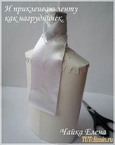 Оформление бутылки на 23 февраля » Дизайн & Декор своими руками