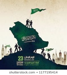 Find Saudi Arabia National Day September 23 stock images in HD and millions of other royalty-free stock photos, illustrations and vectors in the Shutterstock collection. Saudi Arabia Culture, National Day Saudi, Cute Halloween Makeup, Arabic Calligraphy Art, Cover Photo Quotes, Bullet Journal Ideas Pages, Girl Photo Poses, Horse Art, Portfolio