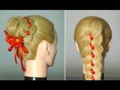 Плетение косы из 4-х прядей с лентой. Ribbon Braid Hairstyle tutorial - YouTube