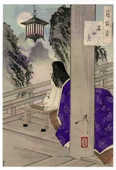 "# 71 ""Ishiyama moon"" (Ishiyama no tsuki) -- Yoshitoshi's '100 Aspects of the Moon'  Lady Murasaki is usually pictured in a violet robe (murasaki may be translated as ""violet"", or ""purple"", or ""lavender""), sitting at her writing table in Ishiyama Temple, and looking out over a mountain landscape. Murasaki Shikibu is thought to be the author of the world's first novel Genji monogatari (""The Tale of Genji"")."